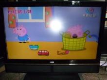 [8成新] MARTEK46吋液晶色彩鮮艷電視有輕微破損
