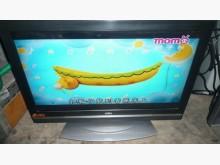 [9成新] 黃阿成~聲寶32型液晶電視電視無破損有使用痕跡