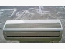 [9成新] 二手日立分離式1.0噸8500分離式冷氣無破損有使用痕跡