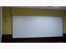 [9成新] 連欣二手傢俱-多款白板/白色其它無破損有使用痕跡
