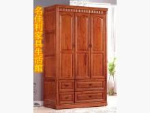 [全新] 全香樟木4尺開門衣櫥 桃園區免運衣櫃/衣櫥全新