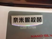 [8成新] 黃阿成~惠而浦13公斤洗衣機洗衣機有輕微破損