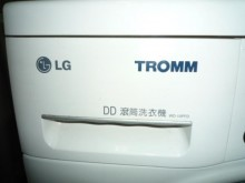 [8成新] 黃阿成~LG10公斤滾筒洗衣機洗衣機有輕微破損