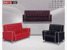 [全新] 168型乳膠皮沙發組 桃園區免運多件沙發組全新