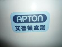 [9成新] 黃阿成~愛普頓 2 噸分離式冷氣分離式冷氣無破損有使用痕跡