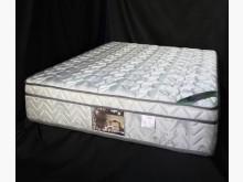 [全新] 三線乳膠護背獨立筒 5尺雙人床墊雙人床墊全新