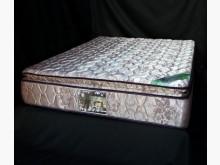 [全新] 正三線硬式2.6乳膠護背5尺床墊雙人床墊全新