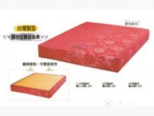 [全新] 超硬型護背5尺雙人床墊 冬夏兩用雙人床墊全新