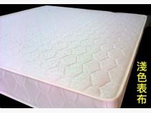 [全新] 二線式獨立筒6尺床墊 台製可訂做雙人床墊全新