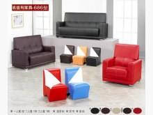 [全新] 686型乳膠皮沙發組 桃園區免運多件沙發組全新