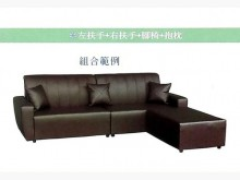 [全新] 58大L型乳膠皮沙發 桃園區免運L型沙發全新