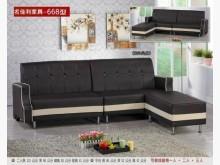 [全新] 668型乳膠皮L型沙發 桃園免運L型沙發全新