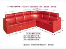 [全新] L3型紅色高背L型沙發 桃園免運L型沙發全新