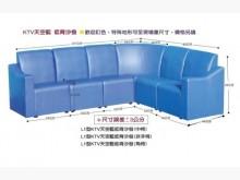 [全新] L1型天空藍L型沙發 桃園區免運L型沙發全新