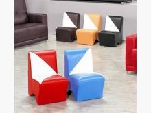 [全新] 透氣皮雙色小沙發椅 滿10張免運沙發矮凳全新