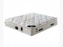 [全新] 正三線5尺乳膠蜂巢式獨立筒床墊雙人床墊全新