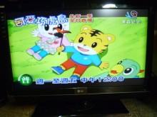 [8成新] LG樂金42吋色彩鮮艷艷畫質清晰電視有輕微破損