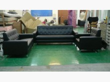 [全新] BN101*透氣皮沙發*123多件沙發組全新