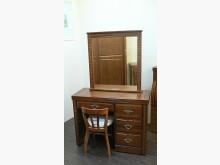 [全新] *ZH505全新樟木化妝桌椅組*鏡台/化妝桌全新
