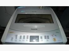 [9成新] 黃阿成~國際13公斤單槽洗衣機洗衣機無破損有使用痕跡