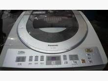 [9成新] 黃阿成~國際14公斤單槽洗衣機洗衣機無破損有使用痕跡