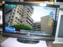 明碁37吋液晶色彩鮮艷畫質清晰電視有輕微破損