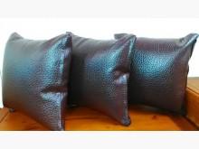 全新品乳膠厚皮方型抱枕(含枕心)抱枕/靠枕全新