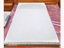 [全新] 3.5尺天然進口5cm全乳膠床墊單人床墊全新