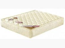 [全新] 5尺四線護背獨立筒床墊12900雙人床墊全新