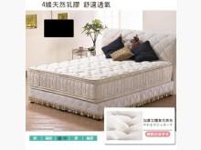 [全新] 正四線束縛式天然乳膠5尺獨立筒雙人床墊全新
