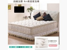 [全新] 正四線加厚束縛式5尺獨立筒雙人床墊全新