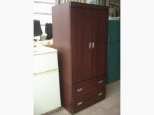 [全新] 毅昌二手家具~全新木心板3尺衣櫃衣櫃/衣櫥全新