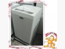 [8成新] 全新保固單槽洗衣機 7.5公斤洗衣機有輕微破損