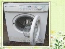[9成新] LG滾筒洗衣機洗衣機無破損有使用痕跡