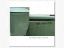[9成新] 下殺~東元小鮮綠單門二手小冰箱冰箱無破損有使用痕跡