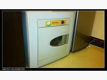 [8成新] 惠而浦7公斤烘乾機 保固三年乾衣機有輕微破損