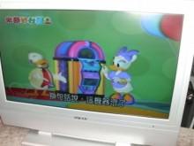 [9成新] 禾聯32型液晶電視~全省配送電視無破損有使用痕跡