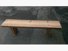 [95成新] 樟木椅寮其它桌椅近乎全新