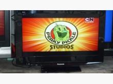 [9成新] 國際32型液晶電視~全省配送電視無破損有使用痕跡