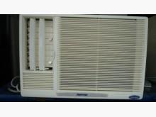 [8成新] 開利0.8噸左吹窗冷窗型冷氣有輕微破損