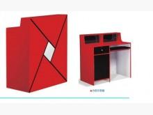 [全新] 漢諾威多功能櫃台/收銀台7400其它櫥櫃全新