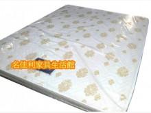[全新] 6尺天然乳膠床墊 台灣製可接訂做雙人床墊全新