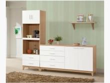 [全新] 金詩涵7.3尺餐櫃全組15600書櫃/書架全新