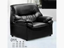 [全新] 011型黑色皮一人沙發 桃園免運單人沙發全新