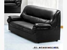 [全新] 011型黑色皮三人沙發 桃園免運雙人沙發全新