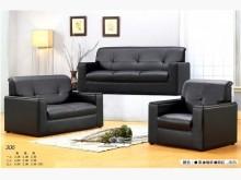 [全新] 306型乳膠厚皮沙發組 桃園免運多件沙發組全新