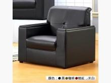 [全新] 306型乳膠皮單人沙發 桃園免運單人沙發全新