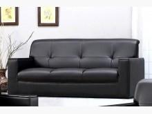 [全新] 306型乳膠皮三人沙發 桃園免運雙人沙發全新