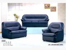 [全新] 609型半牛皮沙發組 桃園區免運多件沙發組全新