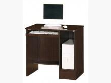 [全新] 胡桃2.5尺電腦桌 桃園區免運費電腦桌/椅全新